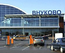 Завершение реконструкции второй взлётно-посадочной полосы Внуково увеличит пассажиропоток аэропорта до 30 млн человек в год