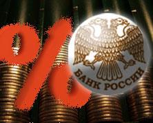 Российские власти предпочитают не стимулировать экономику