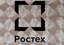 """Госкорпорация """"Ростех"""" надеется, что в отношении Анатолия Сердюкова примут адекватные процессуальные решения"""