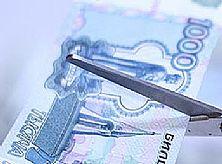 Крепость рубля будет зависеть от действий ФРС США