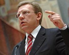 Алексей Кудрин вошел в президиум экономического совета при президенте России