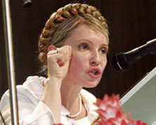 США обвинили российских дипломатов в мошенничестве на $1,5 млн, Тимошенко прекратила голодовку