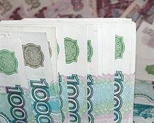"""""""Смоленский банк"""" обратился в ЦБ за стабилизационным кредитом"""
