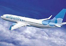 """""""Аэрофлот"""" ожидает увеличения перевозок пассажиров в 2013 году на 14,5%"""