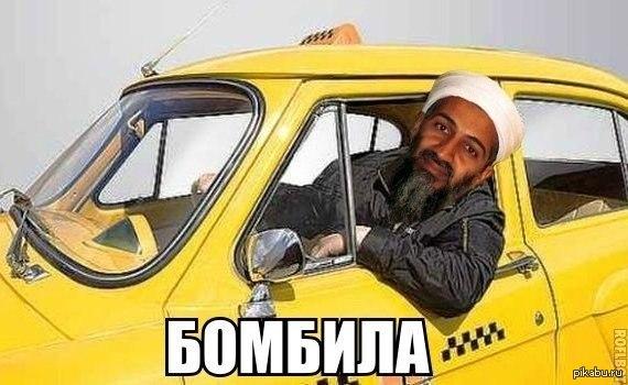 Девушка расчитывается натурой в такси фото 35-796