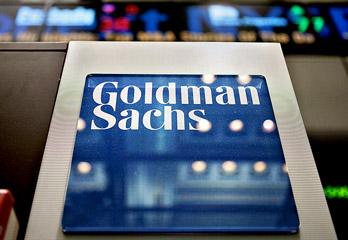 Goldman Sachs закроет офис в Женеве