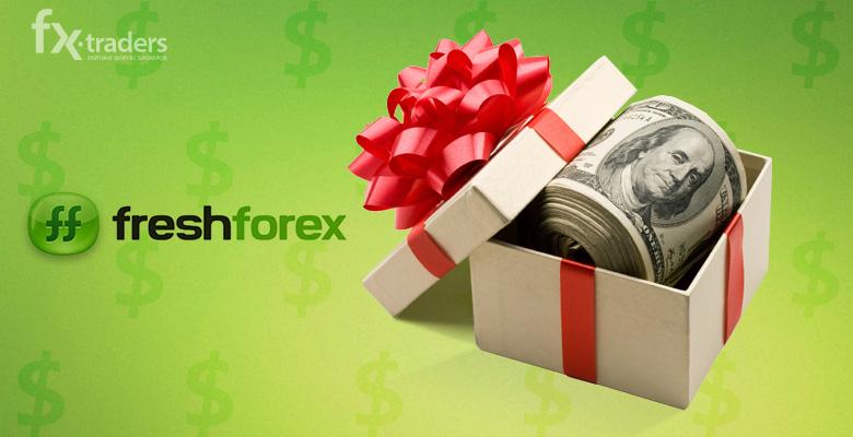 Как удвоить депозит на форексе