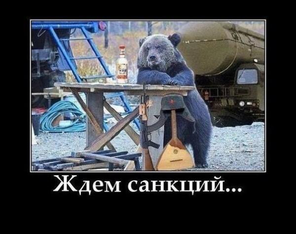 Что будет с Россией, когда Путин уйдёт? - Лена Миро: