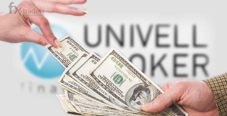 Высокие выплаты по бинарным опционам