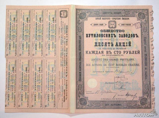 Немировичданченко васи цари биржи спб росток