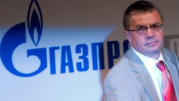 """Газпром ошибся на 910 миллиардов долларов (""""Bloomberg"""", США)"""