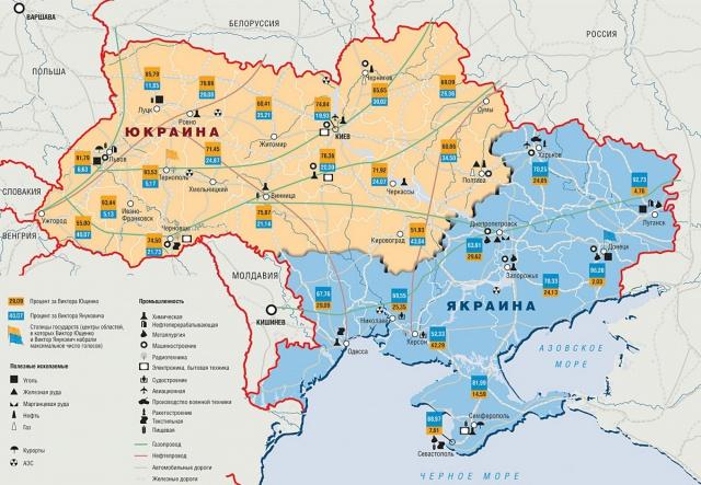 raspad-ukraini