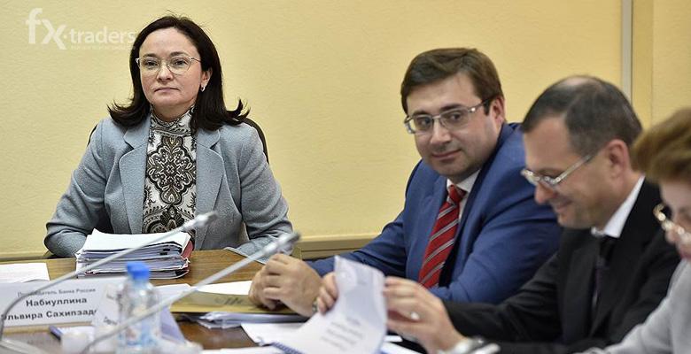Запрет форекса в россии 2016