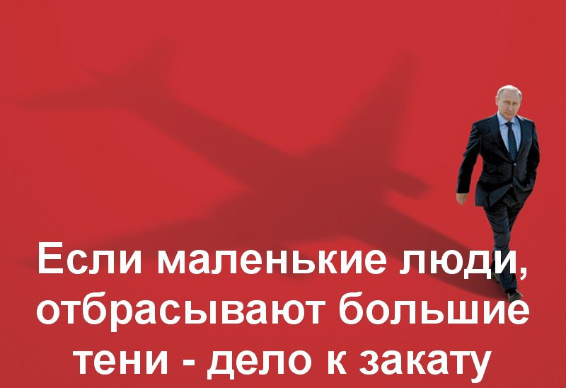 Украина на заседании Совбеза ООН поднимет вопрос катастрофы МН-17 и узурпации РФ воздушного пространства оккупированного Крыма, - Климкин - Цензор.НЕТ 3516