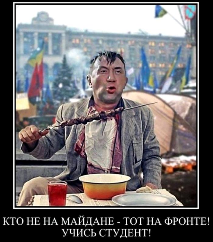 Демотиваторы на украине новые