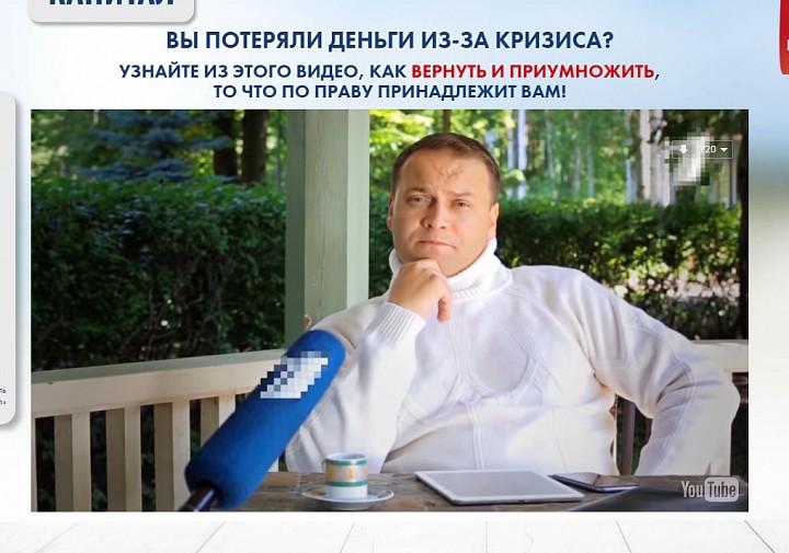 Форекс лохотрон 4 реальные котировки форекс рубль доллар