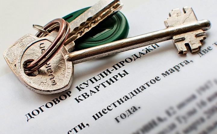 как купить квартиру чтобы небыть обманутым