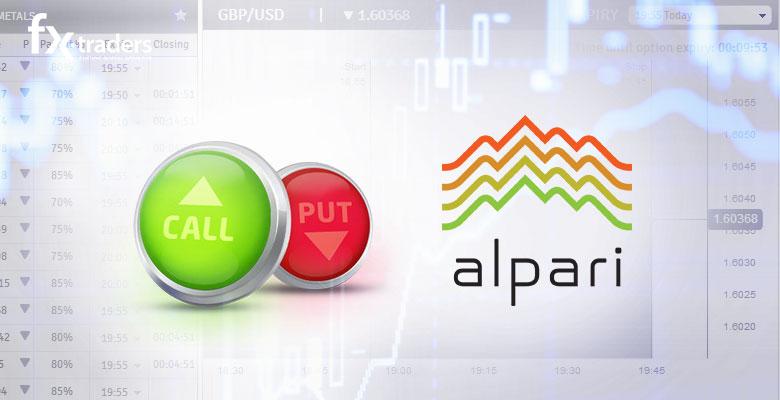alpari-binarnie-optsioni-otzivi-treyderov